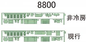 8800-0.jpg