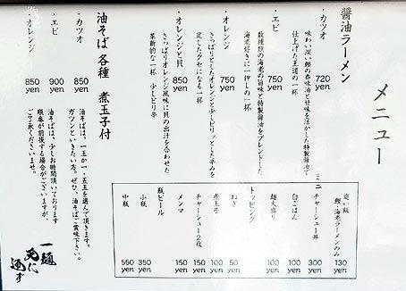 190904001003.jpg