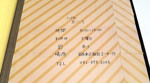 191215003003.jpg