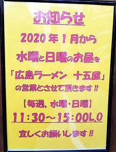 200108002002.jpg