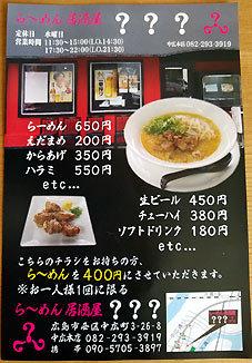 200213002002.jpg