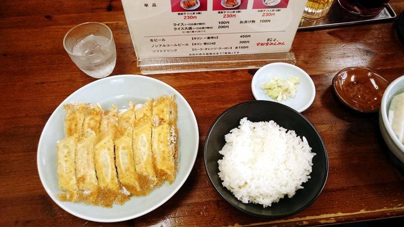 utunomiya_2.jpg