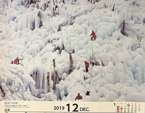 2019-12-01- (1)