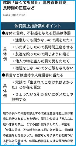 2019-12-05- (1)