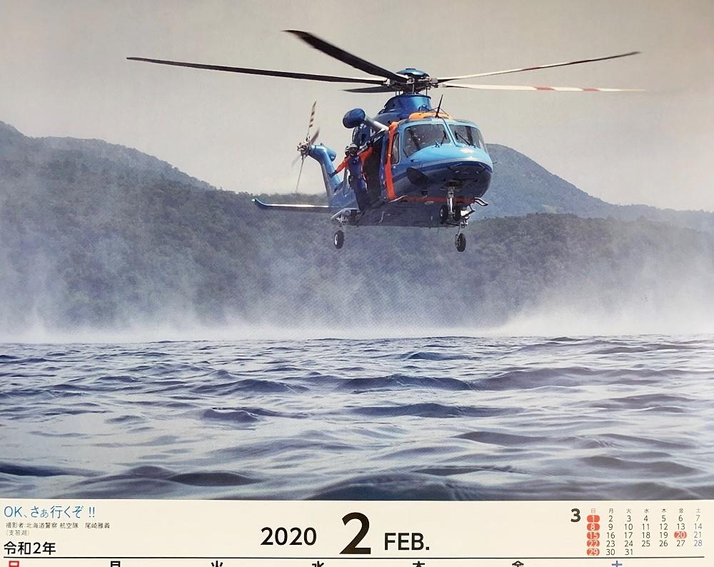 2020-02-02-1.jpg