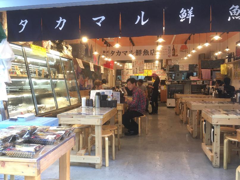 タカマル鮮魚店3