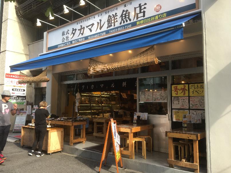 タカマル鮮魚店4