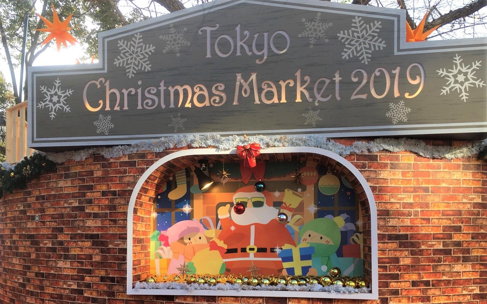 クリスマスマーケット1 (2)