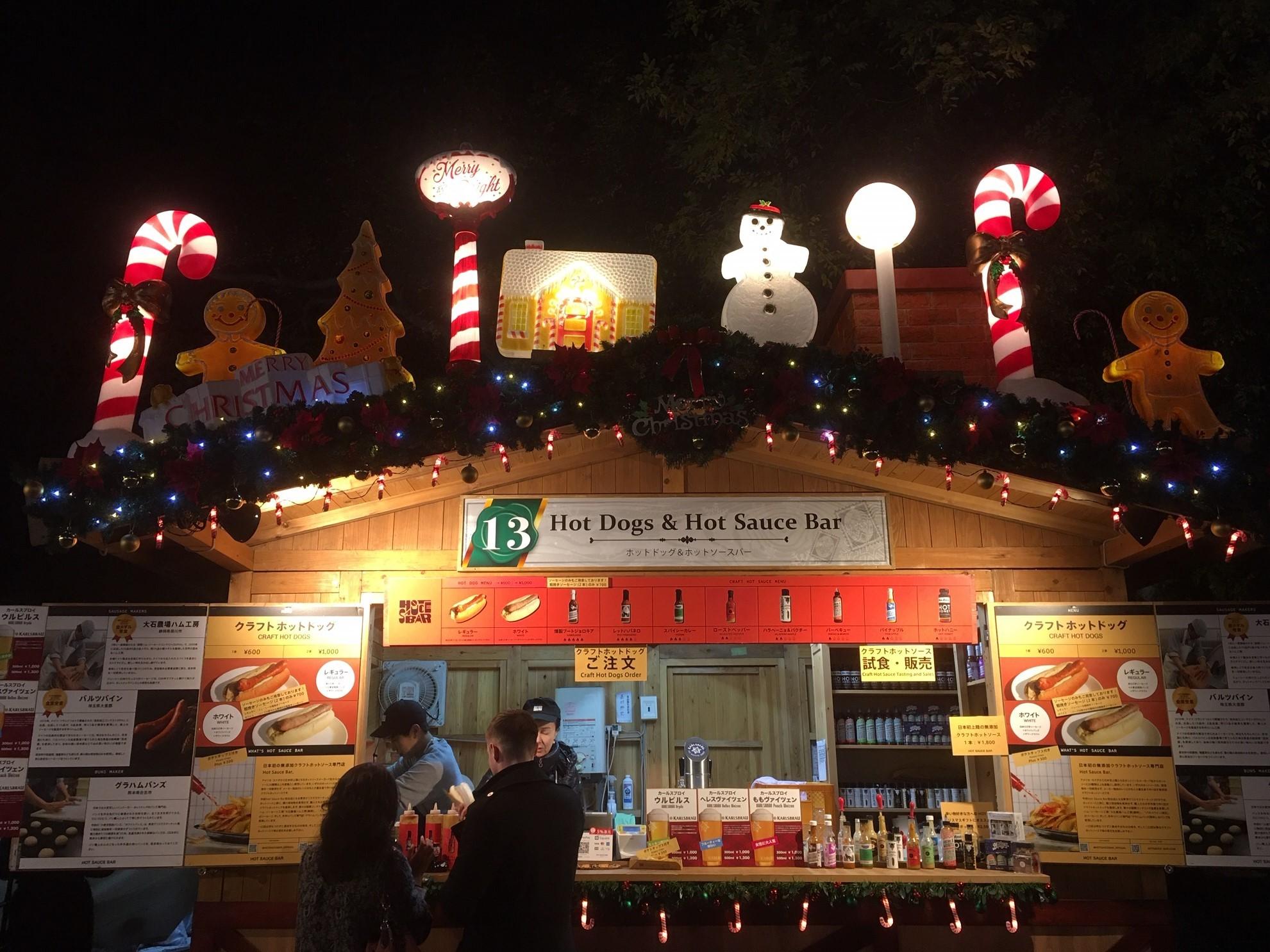 クリスマスマーケット11