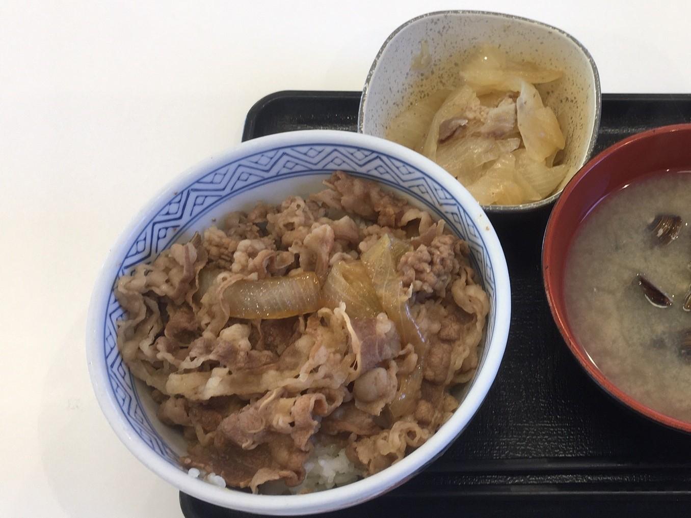 吉野家 (2)