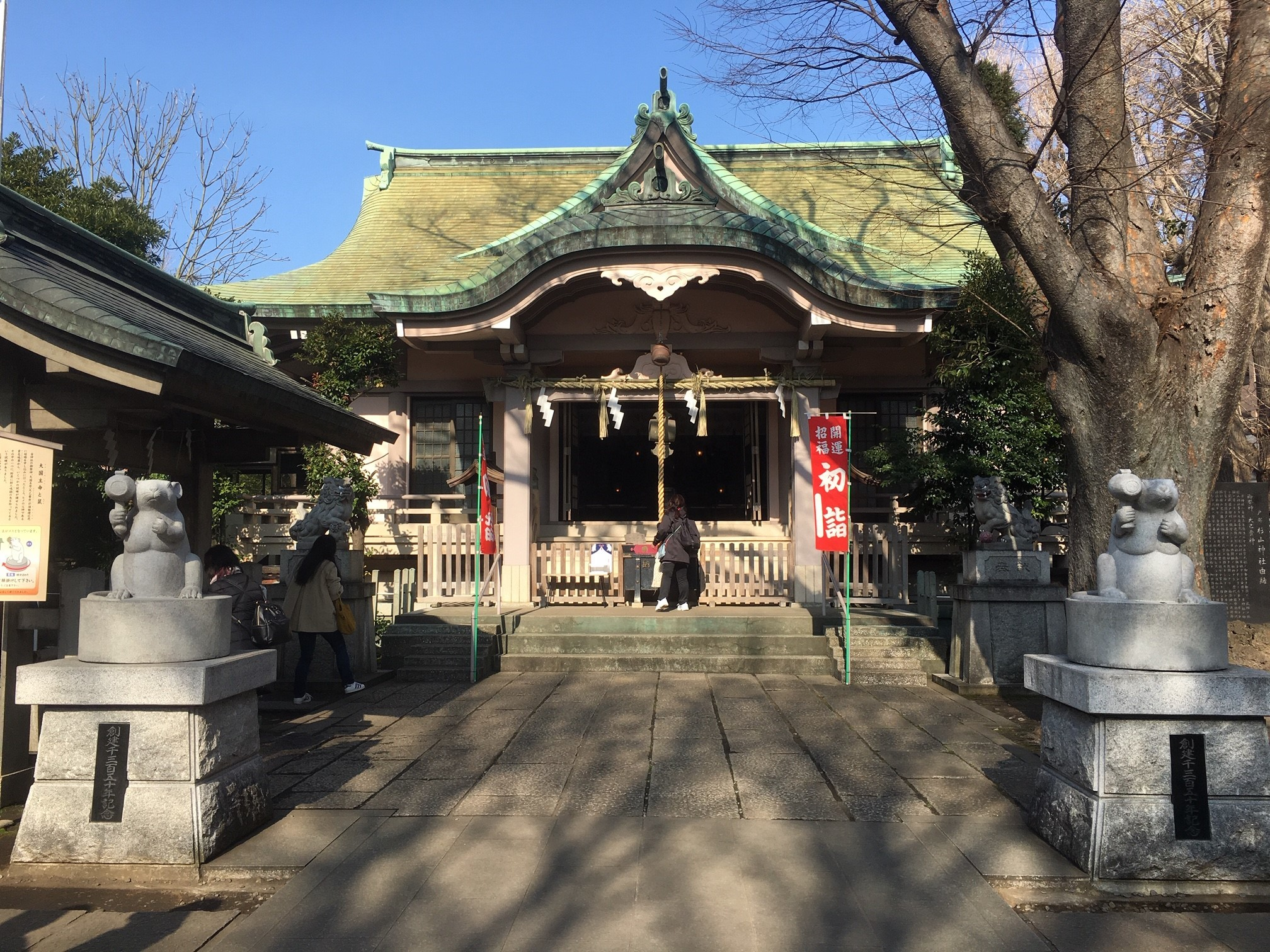 戸部杉山神社1