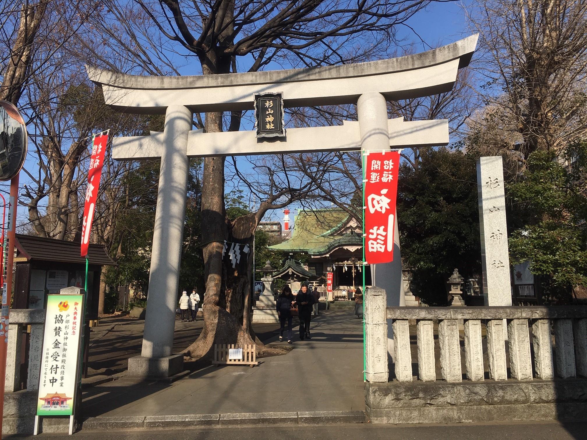 戸部杉山神社3