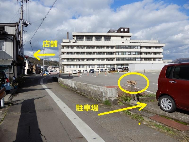 DSCN4811blog.jpg