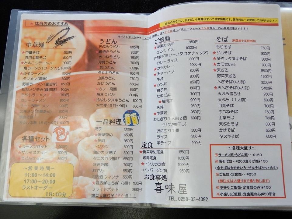 DSCN5513blog.jpg