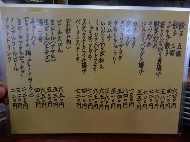 DSCN8462blog.jpg