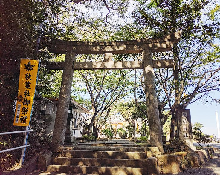 26豊功神社