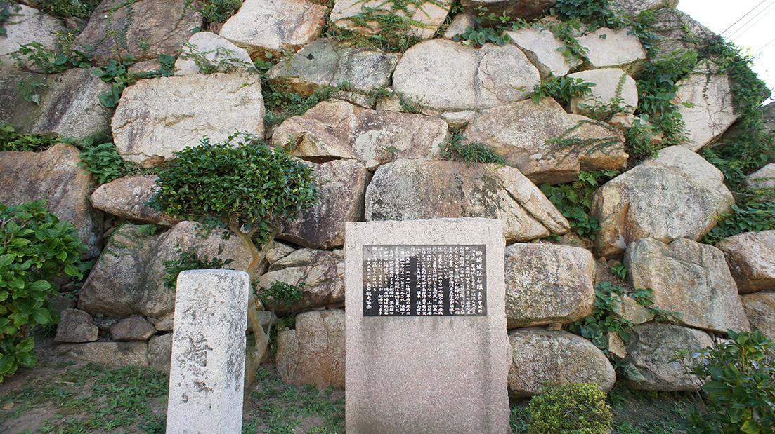 17櫛崎城石垣