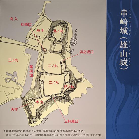 20串崎城縄張