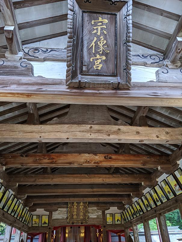 5宗像大社拝殿本殿