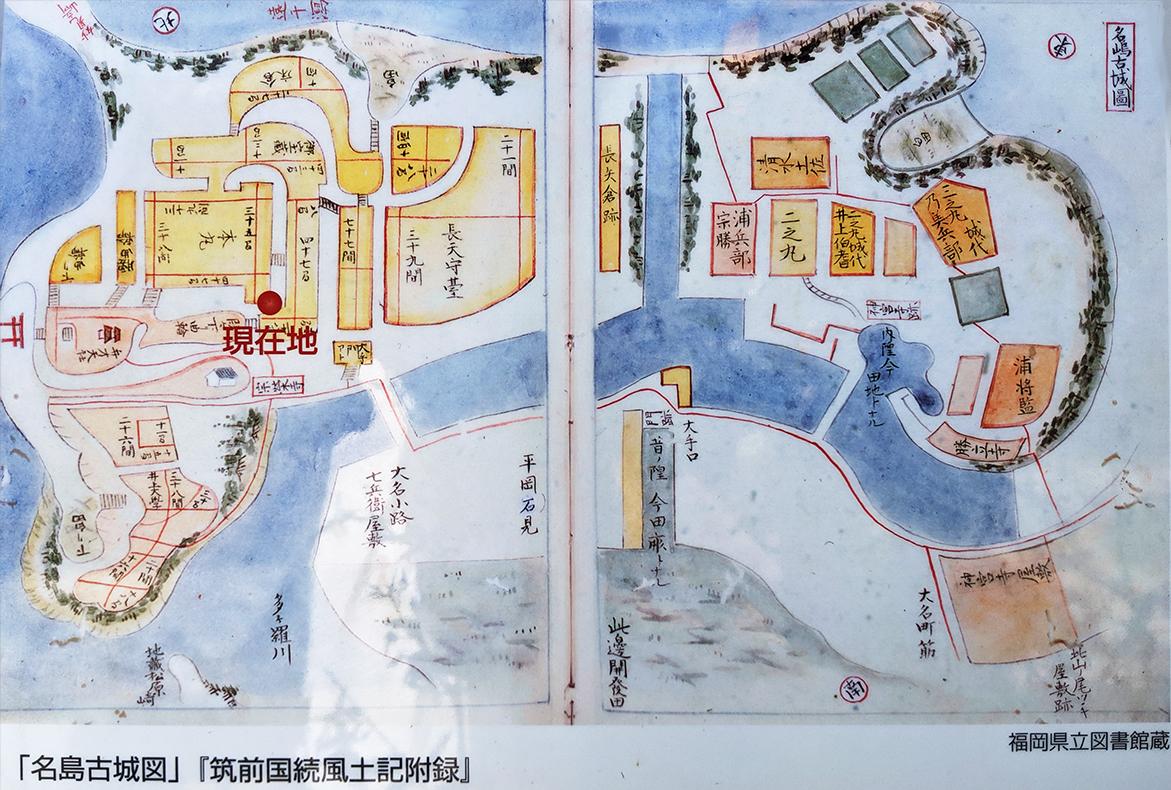 2名島城址公園名島古城図