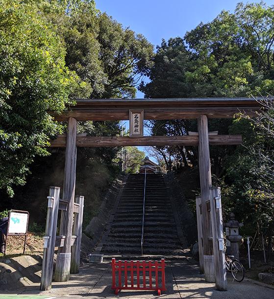 1名島神社鳥居
