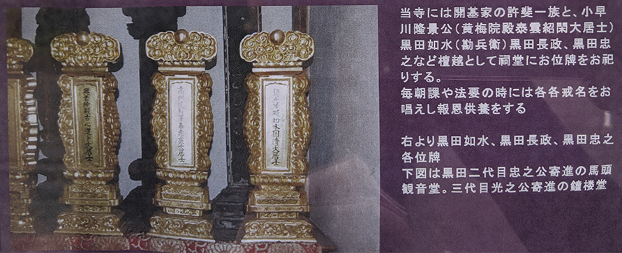 宗生寺ポスター