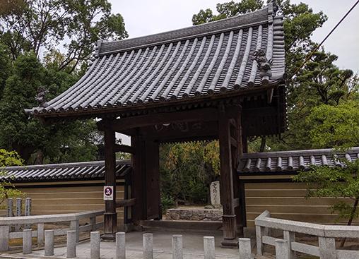 聖福寺の総門
