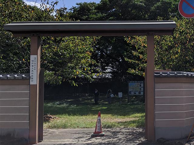 2福岡藩主黒田家墓所入口