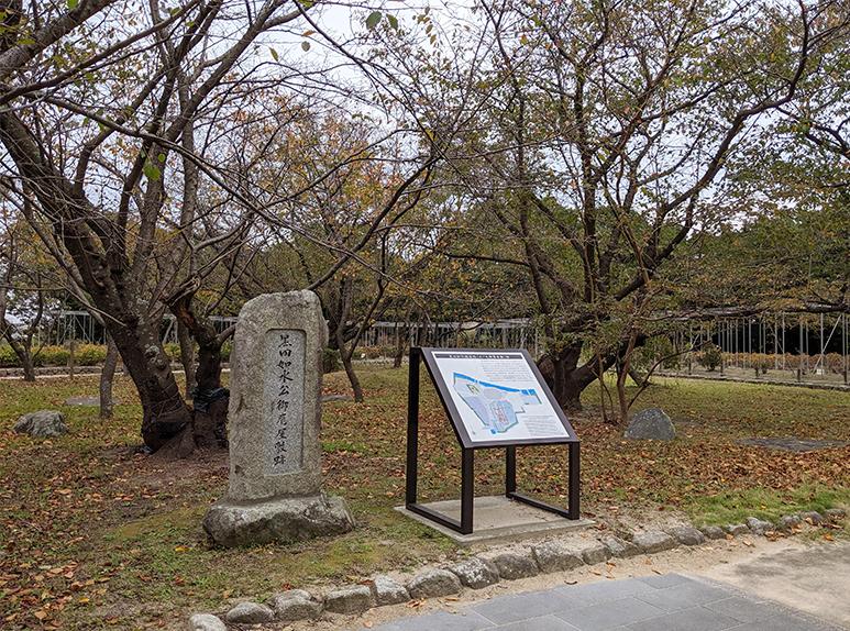 3福岡城三ノ丸御鷹屋敷2
