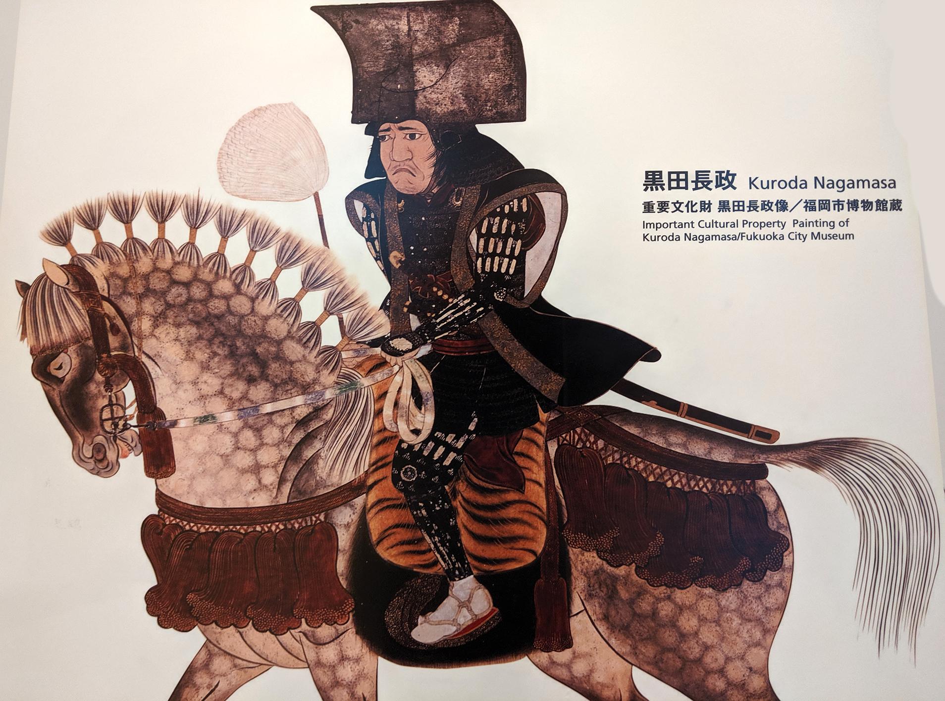 3福岡城むかし探訪館の黒田長政像/福岡市博物館蔵
