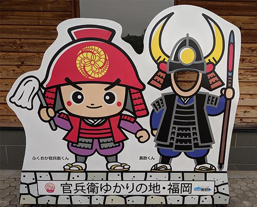 3福岡城むかし探訪館写真スポット