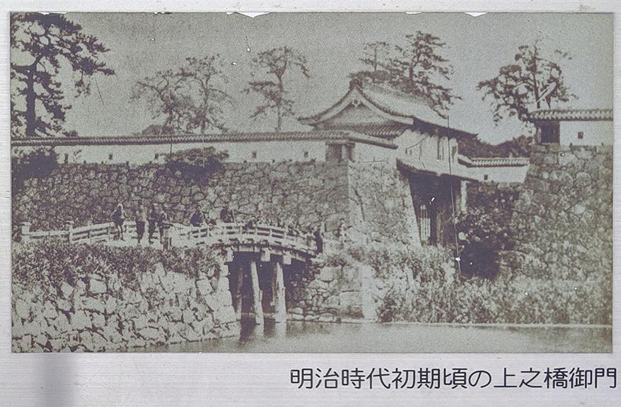 3福岡城上之橋御門明治時代