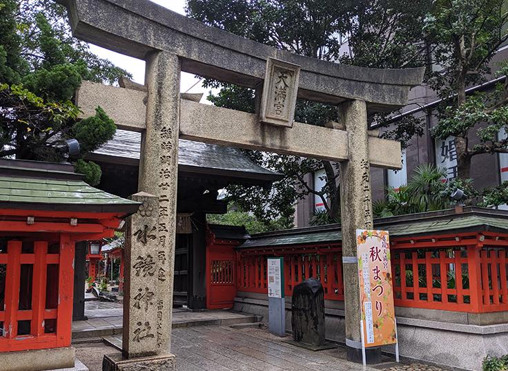 6水鏡神社2