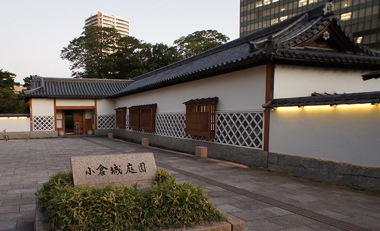 小倉城庭園入口