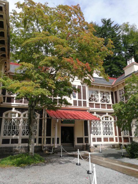 三笠ホテル
