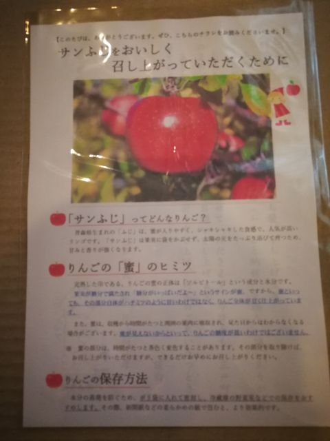 青森県 三戸町 ふるさと納税