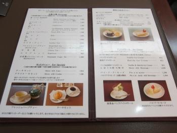 ウIMG_0299 - コピー