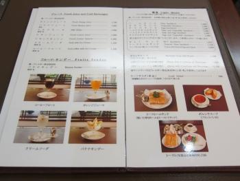 ウIMG_0300 - コピー