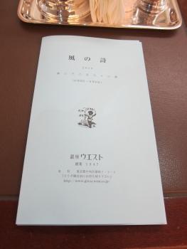 ウIMG_0305 - コピー