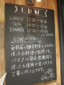 エIMG_0559 - コピー