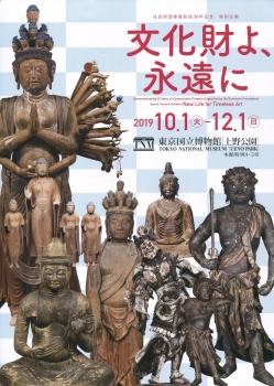 文化財img038 (1)