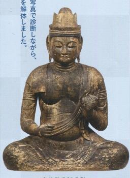 文化財img038 (3)