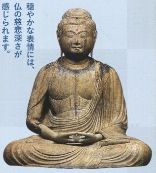文化財img038 (5)