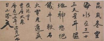 不白img035 (6)