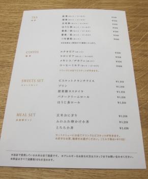 カIMG_0407 - コピー