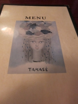 タIMG_0533 - コピー