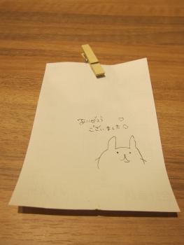 フIMG_0473 - コピー