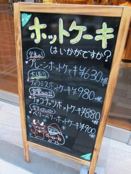 フIMG_0477 - コピー