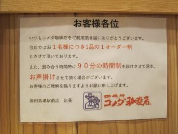 こIMG_0384 - コピー