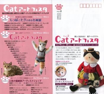 猫img074 (5)